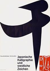 Ruder Emil - Japanische Kalligraphie und westliche Zeichen