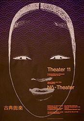 Müller-Yoshikawa Shizuko - Nô-Theater