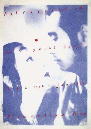Brühwiler Paul - Retrospektive - Mizoguchi Kenji